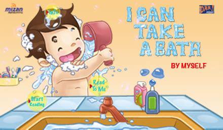 Mainan Bath Up Anak by Serial Balita Aplikasi Anak Islami