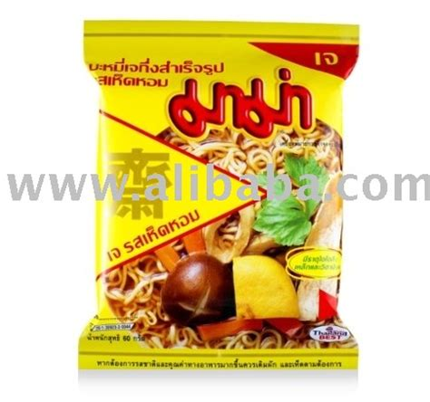 Vegetarian Tom Yum Flavour Vegetarian Instant Noodles Tom Yum Flavor Products