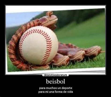 imagenes inspiradoras de beisbol frases de beisbol bonitas imagui phrases for baseball