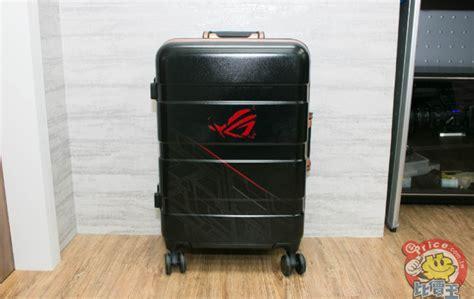 asus rog phone   accessories    suitcase