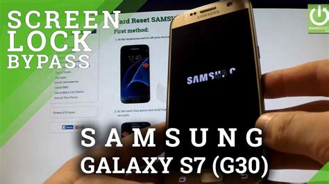 how to bypass the samsung galaxy s4 lock screen password bypass lock screen samsung galaxy s7 g930 hard reset