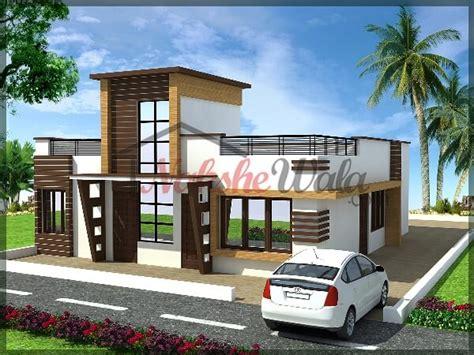 single floor home front design elevations of residential buildings studio design