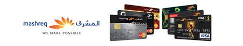 mashreq bank credit card payment souq mashreq easy payment plans