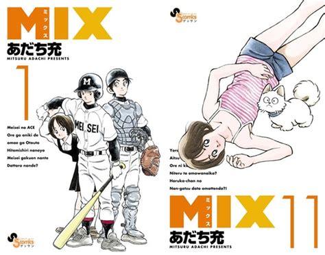 mitsuru adachi anime magazine mitsuru adachi s quot touch quot heroine va