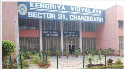 sec section 31 fee kendriya vidyalaya chandigarh admissions address fees