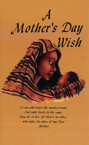 Black Mothers Day Cards