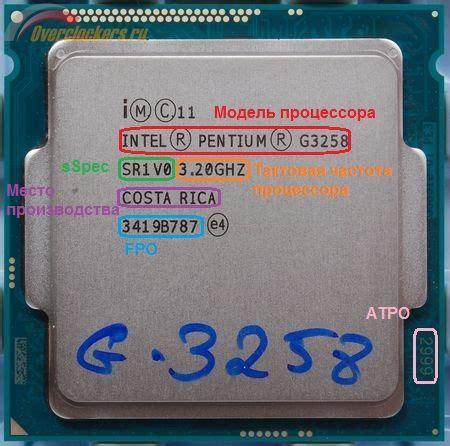 international comfort products serial number age исследуем разгонный потенциал intel pentium g3258 тест