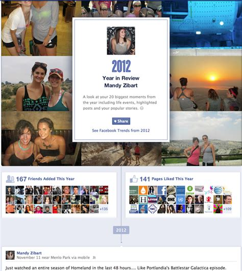 fb year in review digitally rewind 2012 with facebook s quot year in review