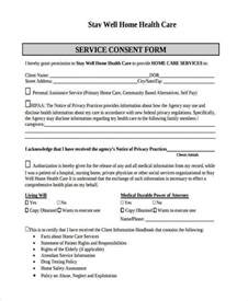 health consent form template health consent form template sle dental consent form 5