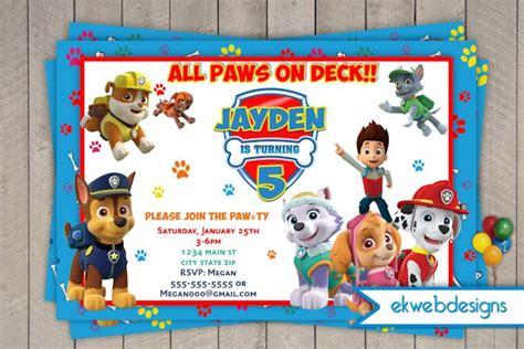 printable birthday invitations paw patrol paw patrol birthday invitations nick jr custom invites