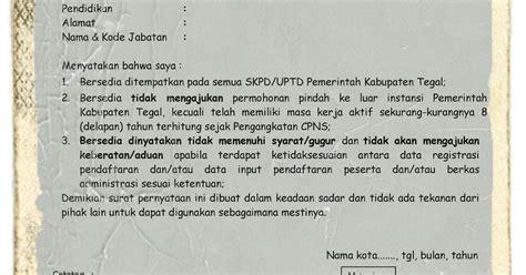 contoh surat pernyataan bersedia ditempatkan di seluruh