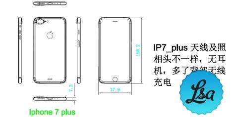 iphone 7 de nouveaux sch 233 aux dimensions proches de l iphone 6s