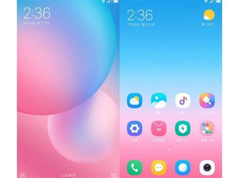 miui apk xiaomi miui 9 launcher apk for android