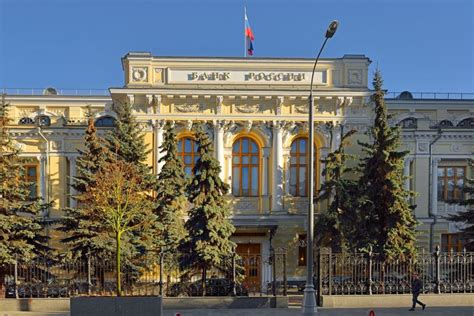 bank russia russia s central bank mulls the creation of a national