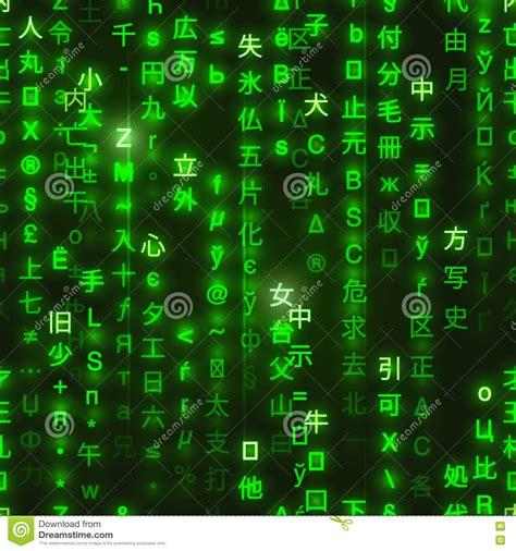 svg pattern matrix green symbols of matrix binary code on dark digital