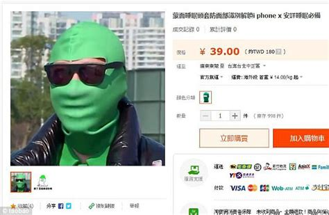 retailers sell masks  meme response  iphone face id
