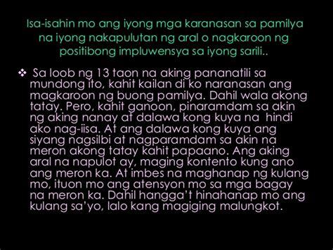 Essay Tungkol Sa Guro Ko Bayani Ko by Ang Bayani Ng Aking Buhay Essay