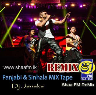 dj janaka remix mp3 download panjabi sinhala mix tape dj janaka mix tape new
