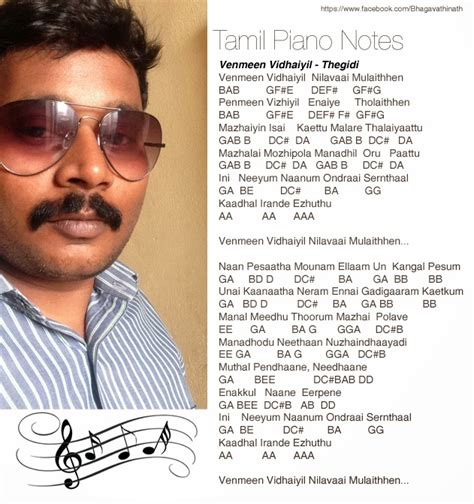 keyboard tutorial tamil songs tamil piano notes thegidi vinmeen vidhayil