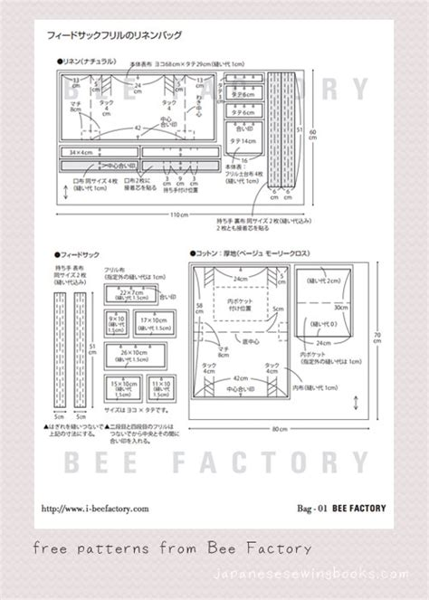 japanese pattern sewing bee free japanese sewing patterns bee factory japanese