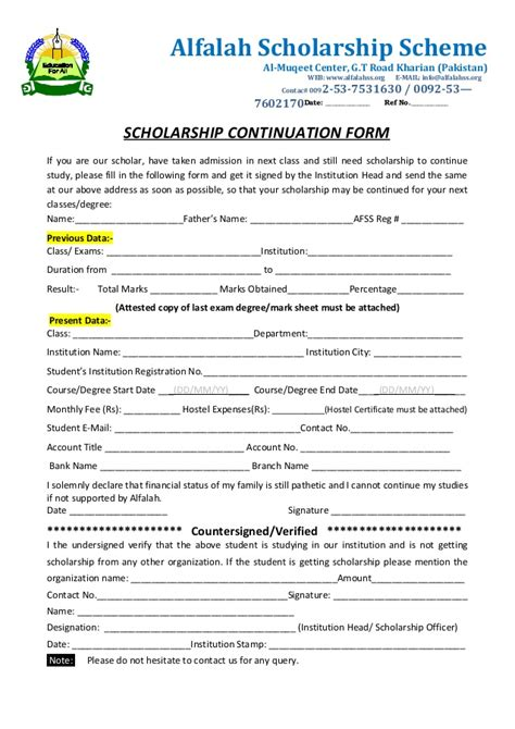 Newberry College Letter Of Recommendation Scholarship Form I20 Sle Ra With Waiver Funding Scholarship Are They Different I20