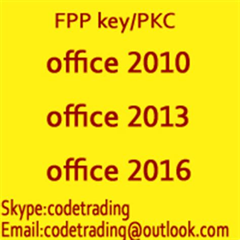 Xin Key Office 2013 by Wholesale 100 Genuine Microsoft Office Hb 2016 2013 2010