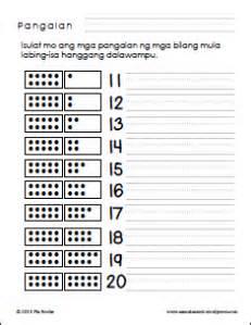 mga bilang 1 hanggang 20 worksheets samut samot