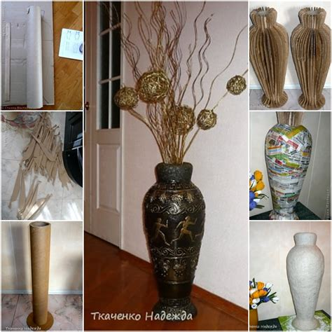 How To Make A Tall Vase Diy Retro Floor Vase From Recycled Cardboard Fab Art Diy