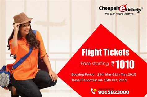 book domestic  international flights deals book domestic flight   lowest price