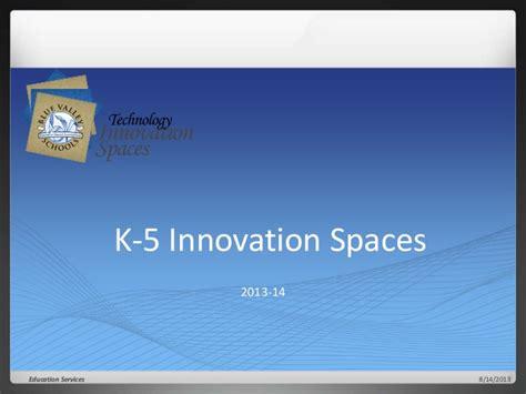 edmodo blue valley innovation spaces 2013