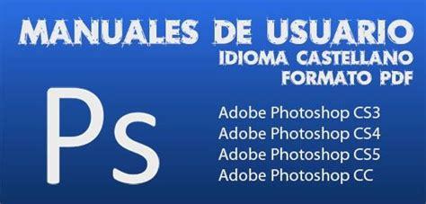 tutorial photoshop cs5 español efectos para fotos las 25 mejores ideas sobre photoshop espa 241 ol en pinterest