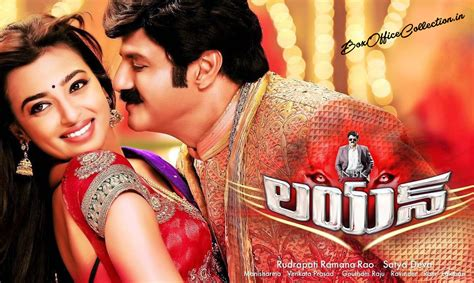 lion film review telugu lion telugu movie wiki releasing this friday on 15 may