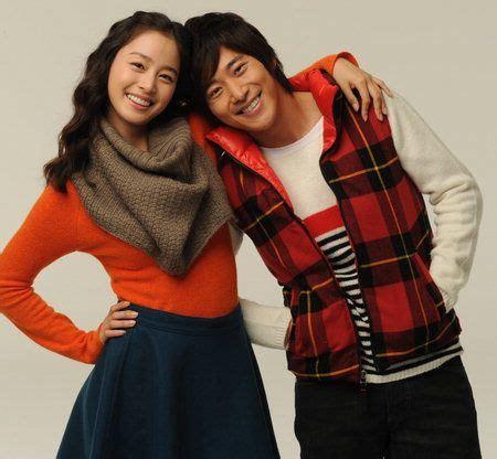 yoo ah in siblings star siblings kim tae hee her brother lee wan