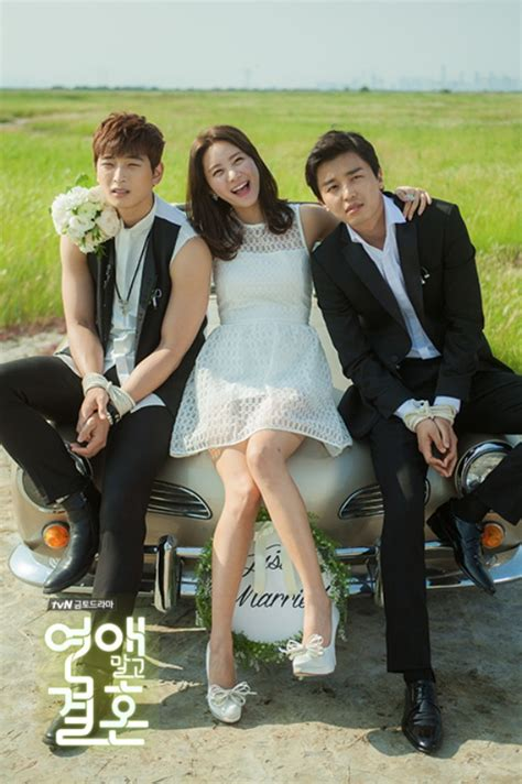 Dvd Serial Drama Korea Marriage Without Dating 187 marriage without dating 187 korean drama