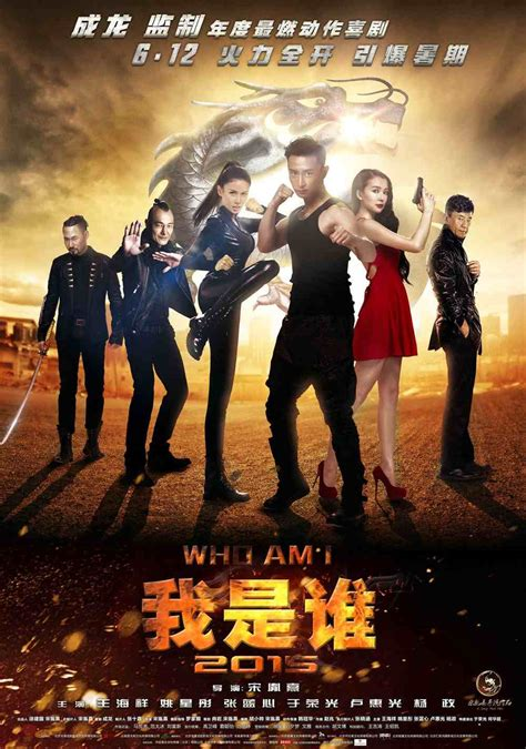 film mandarin action 2015 m a a c trailer for jackie chan s who am i remake
