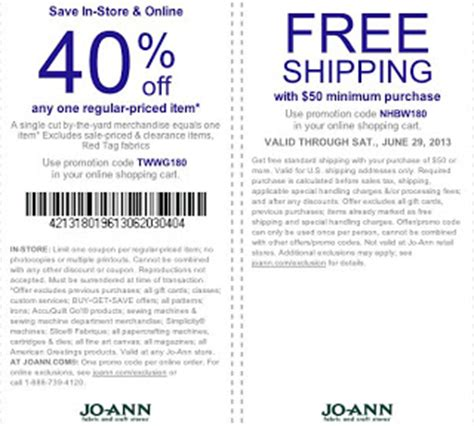 printable joann fabric coupons 2012 joann fabric printable coupons december 2014