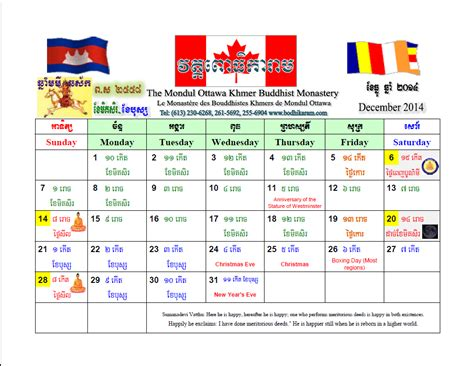 xerox printable calendar 2015 search results for print it canadian calendar 2013