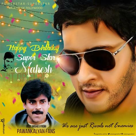 pawan kalyan greeting card 36994 send a card from igreetnow com pawan kalyan s birthday celebration happybday to