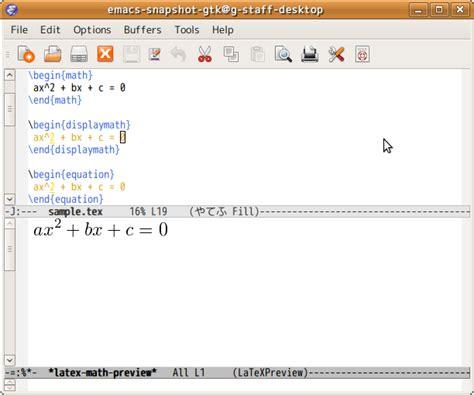 latex tutorial math pdf yatex tex wiki