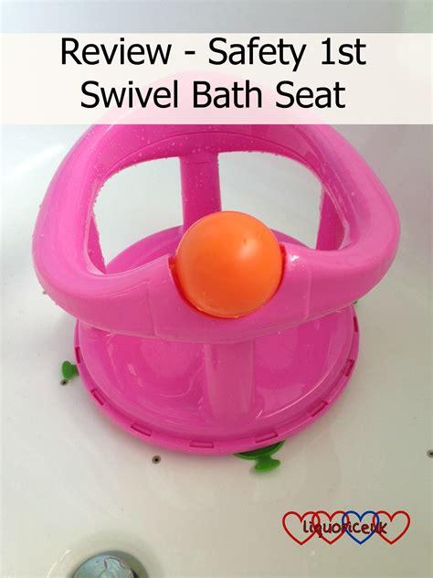 safety 1st tubside bath seat walmart safety 1st bath tub swivel seat safety 1st baby infant