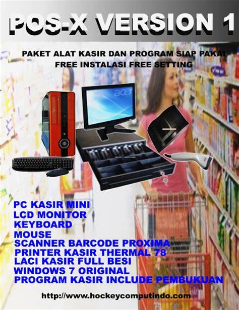 Mesin Kasir Pos X Barcode mesin kasir pos x version 1
