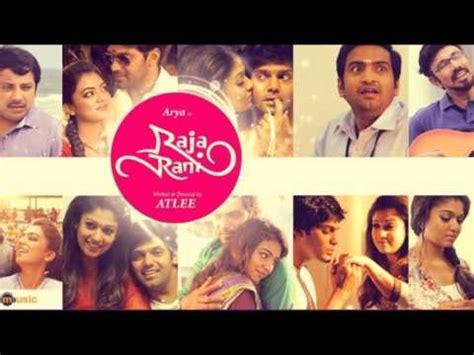 theme music in raja rani raja rani theme keyboard cover by jeevan siddarth youtube