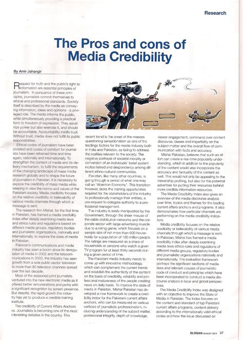 Pros And Cons Of Mba Degree by The Pros And Cons Of Media Credibility Agahi