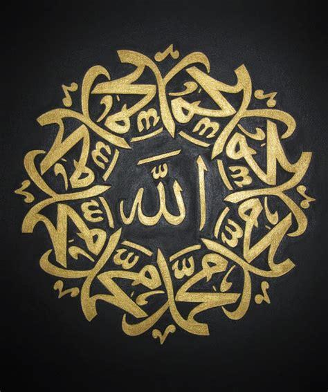wallpaper tulisan bagus wallpaper kaligrafi allah dan muhammad bagus ceramah