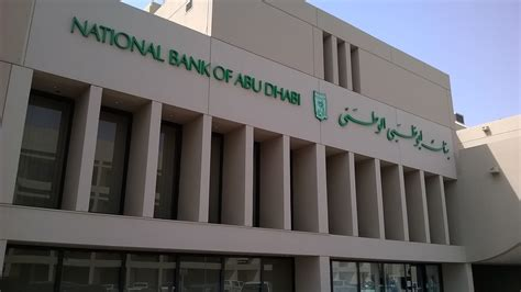 emirates bank international dubai top 5 banks running in uae