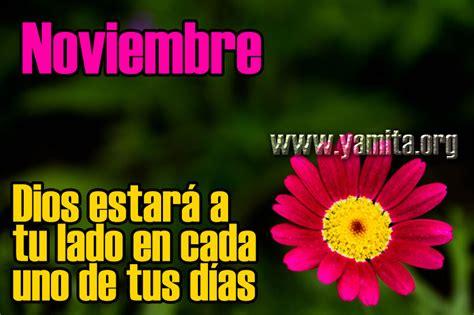 imagenes de amor para el mes de noviembre el se 241 or estar 225 contigo en este mes de noviembre mujeres