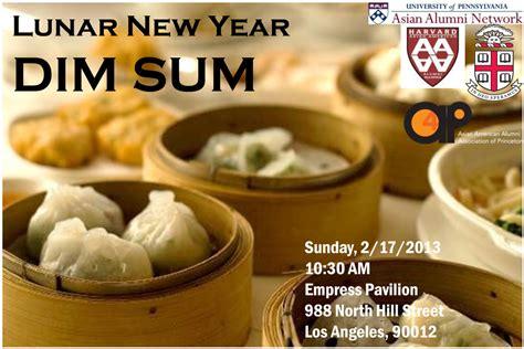 new year dim sum alumni lunar new year dim sum princeton club of