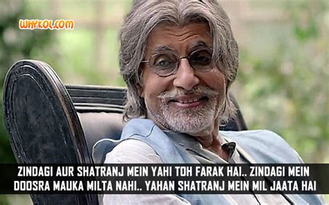 biography of hindi movie wazir hindi life quotes from movies amitabh bachchan in wazir