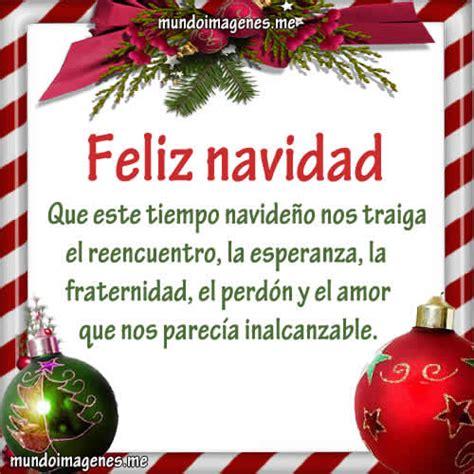 Imagen Linda D Navidad | lindas imagenes de navidad postales con frases bonitas
