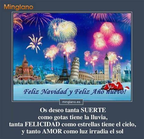 imagenes graciosas de navidad y año nuevo frases para felicitar la navidad y el a 209 o nuevo